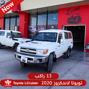 Toyota Landcrioser 78 v8