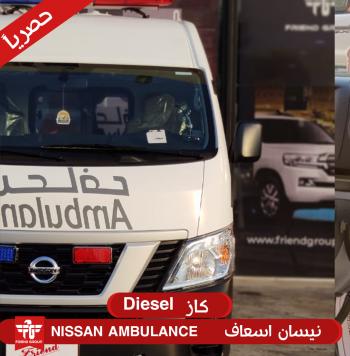 Nissan Urvan Ambulance
